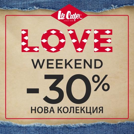 3f3cb5e2d1f Love weekend от магазин Lee Cooper - Mall Plovdiv