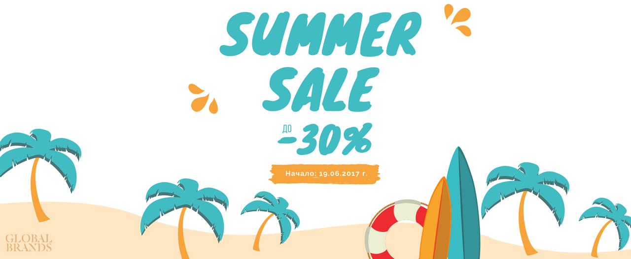 SUMMER SALE -30% в магазини Scandal и Fusion