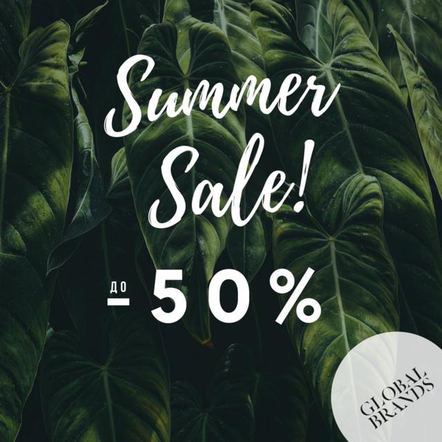 SUMMER SALE -50% в магазини Scandal и Fusion