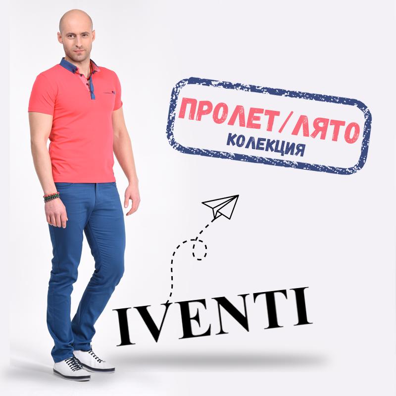 Новата колекция в магазин Iventi