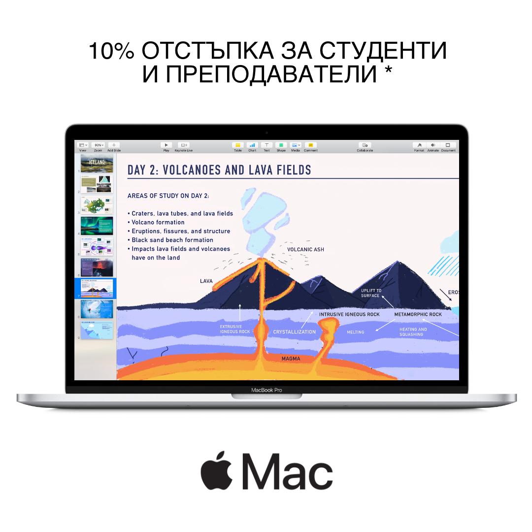Започнете учебната година с 10% отстъпка на Mac в iAbalka