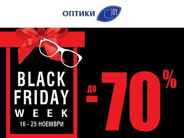 Black Friday Week в оптики Joy Optics