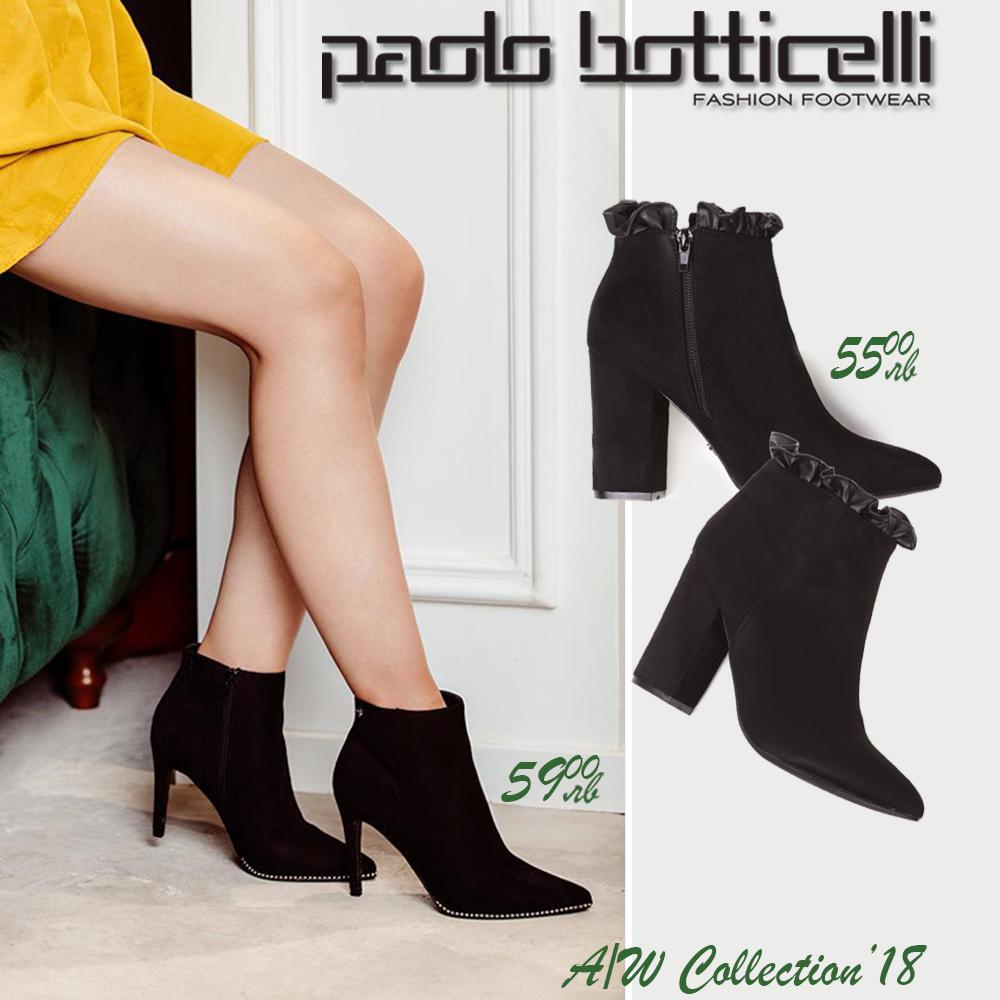 Специални предложения в Paolo Botticelli