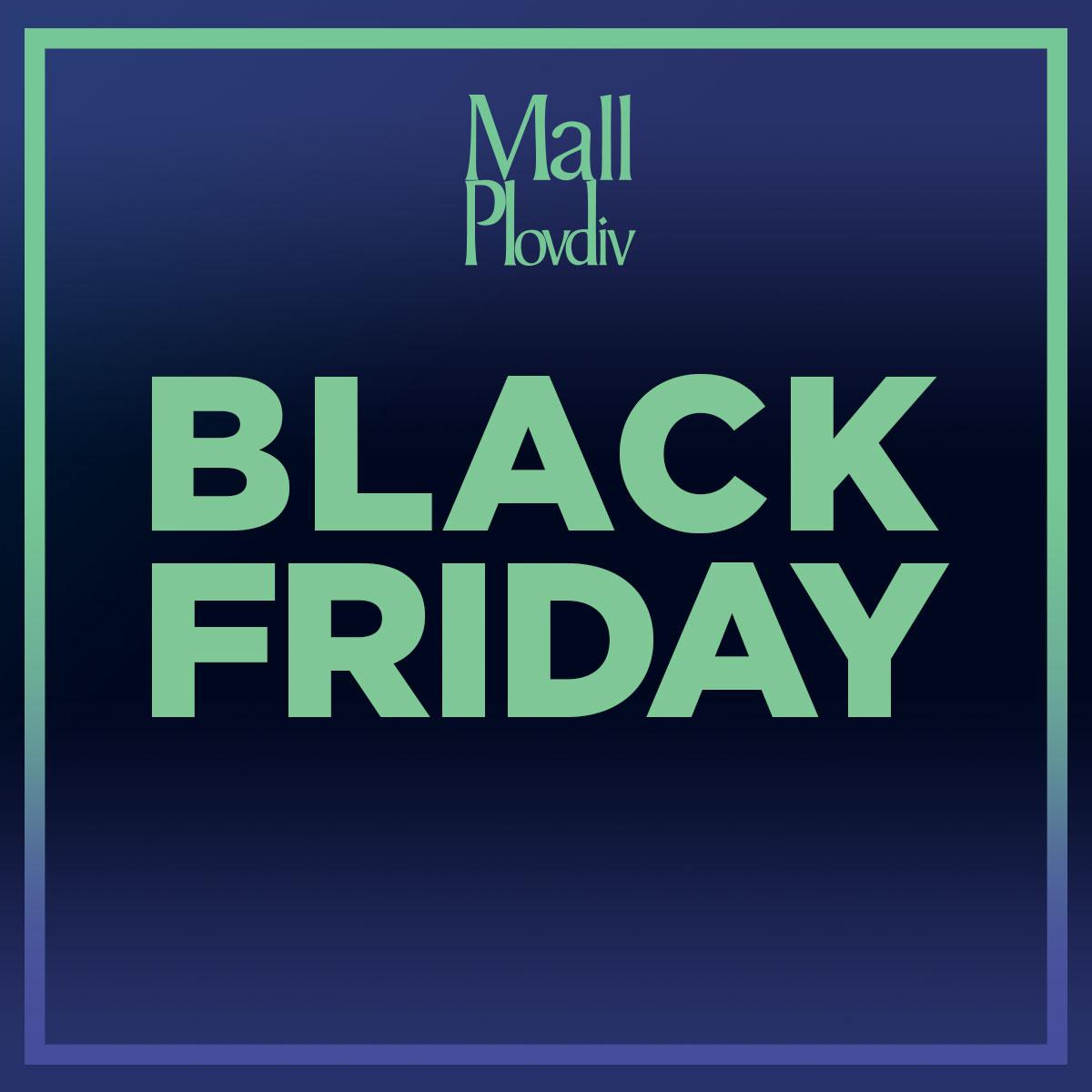 Магазините с намаления за BLACK FRIDAY в Mол Пловдив