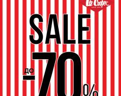 Сезонно намаление от -70% в Lee Cooper