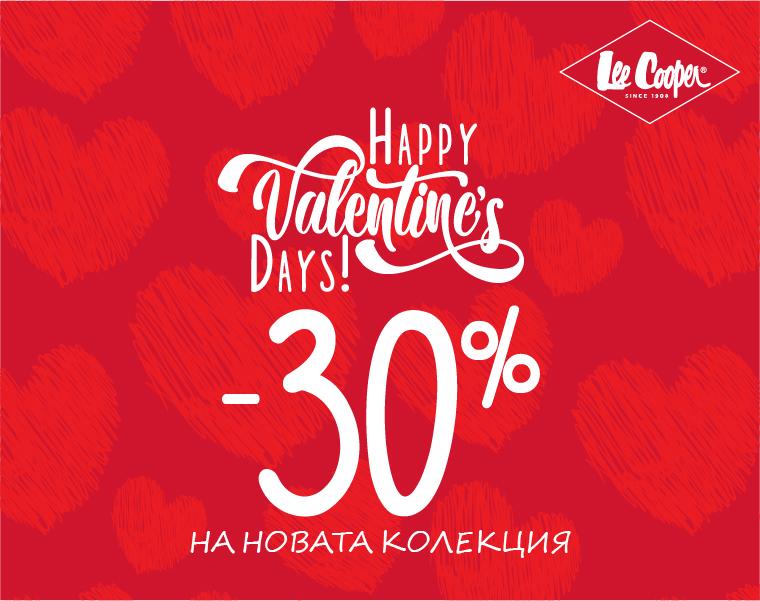 Happy Valentine's в Lee Cooper