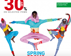ПРОЛЕТНА ПРОМОЦИЯ -30% 🛍 в Benetton