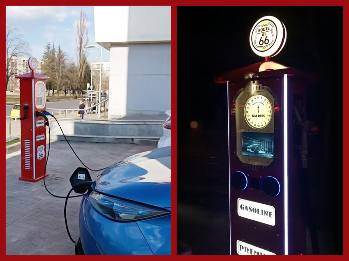 Втора ретро зарядна станция на външния паркинг в Mall Plovdiv