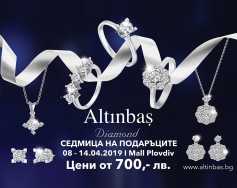 Седмица на подаръците в ALTINBAŞ