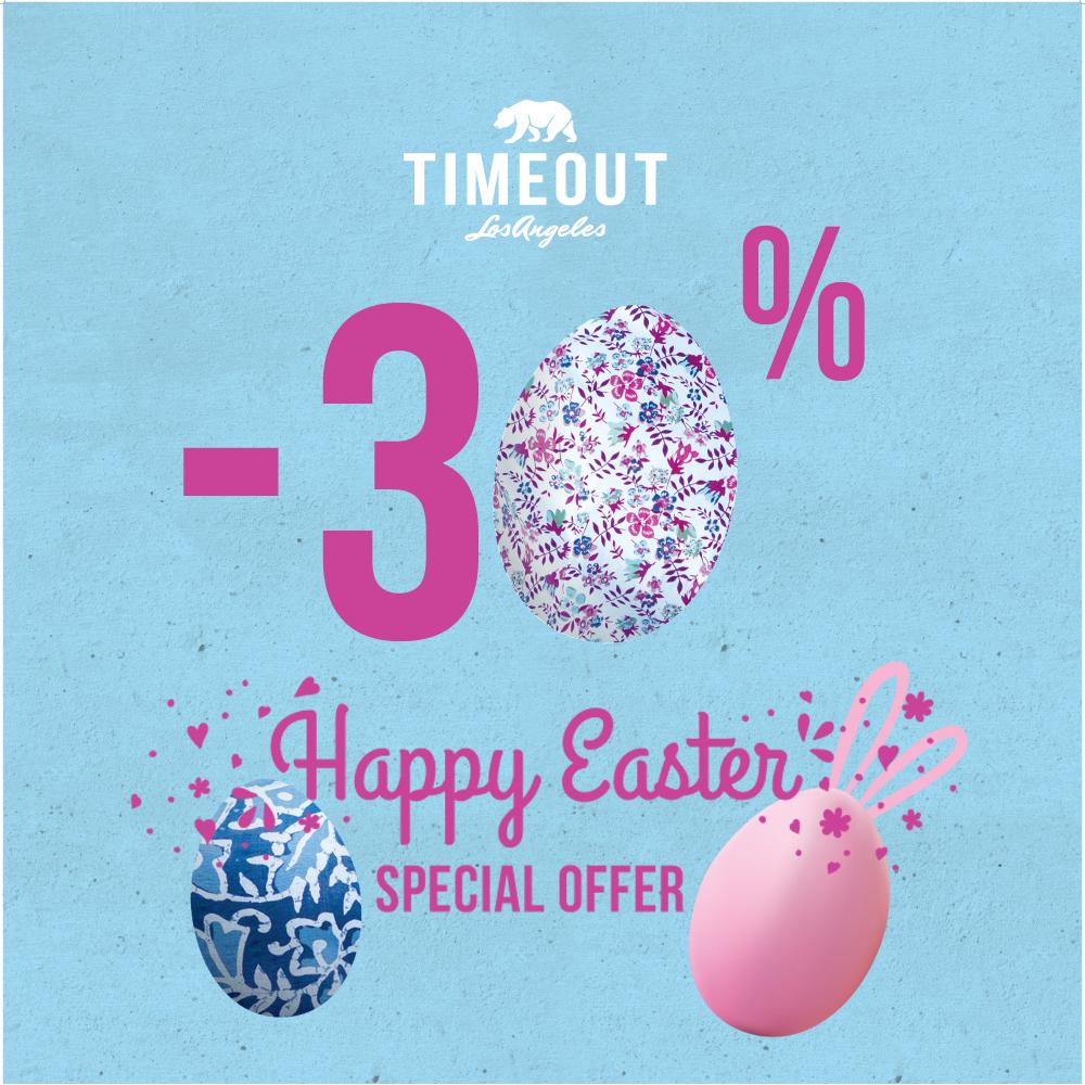 Великденска промоция в магазин TIMEOUT