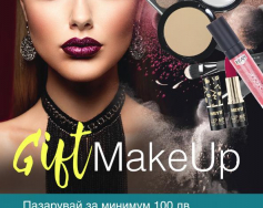 CIPRIA – GIFT MAKE UP
