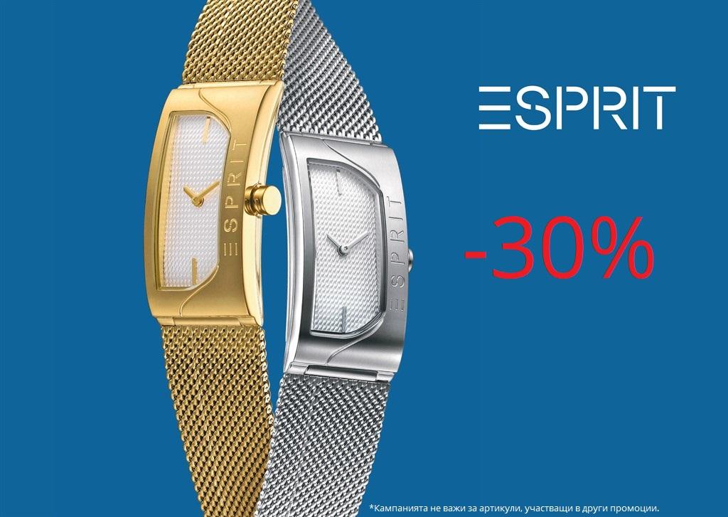 20% отстъпка на часовници Esprit