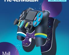 Томбола за 10 броя PlayStation®4 – ПЕЧЕЛИВШИ