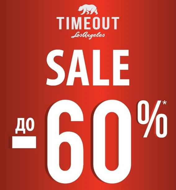 SALE up to 60% в TIMEOUT