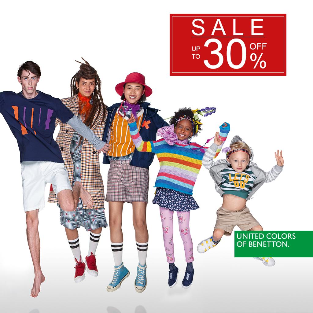До 30% НАМАЛЕНИЕ в Benetton!!