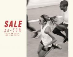 Намаление до -50% в Adidas