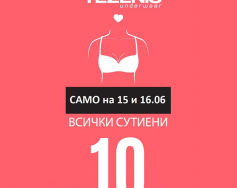TEZENIS BRA PROMO WEEKEND