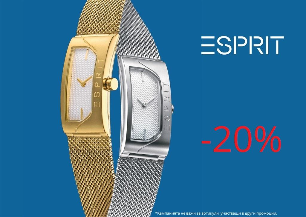 Отстъпка на дизайнерски часовници в магазин Giulian