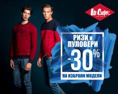 Намаления на ризи и пуловери в Lee Cooper