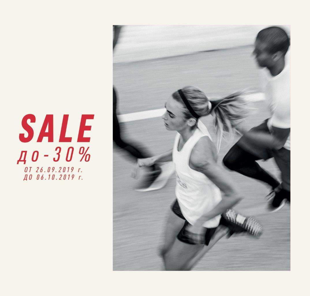 Отстъпка до 30% на колекция есен/зима в Adidas