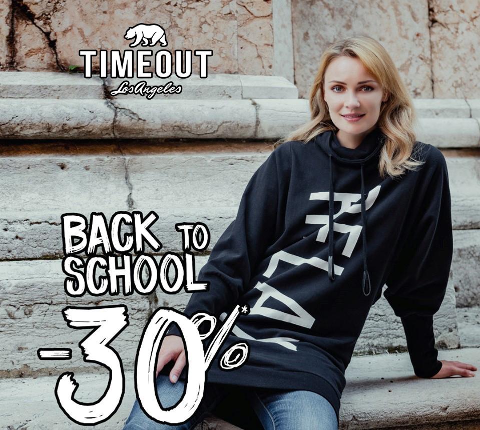 Back to school с 30% намаление от TIMEOUT