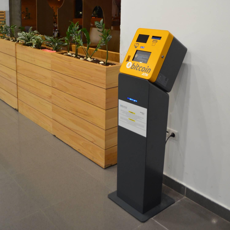 Българска IT компания постави АТМ за криптовалута в Mall Plovdiv