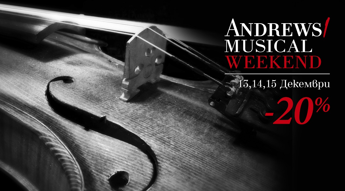 Andrews/ Musical Weekend