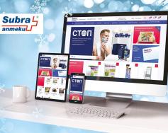 Януарски предложения от аптеки Subra