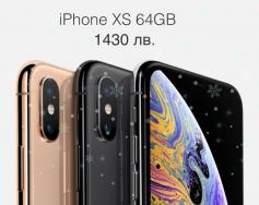 Apple iPhone XS на специална цена в магазинiAbalka