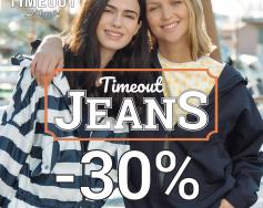"""""""TIMEOUT"""" -30% на всички дънки от колекция Пролет-Лято 2020"""
