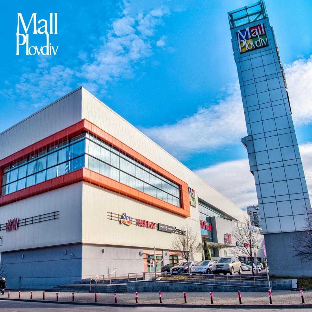Временно работно време на обектите в Mall Plovdiv