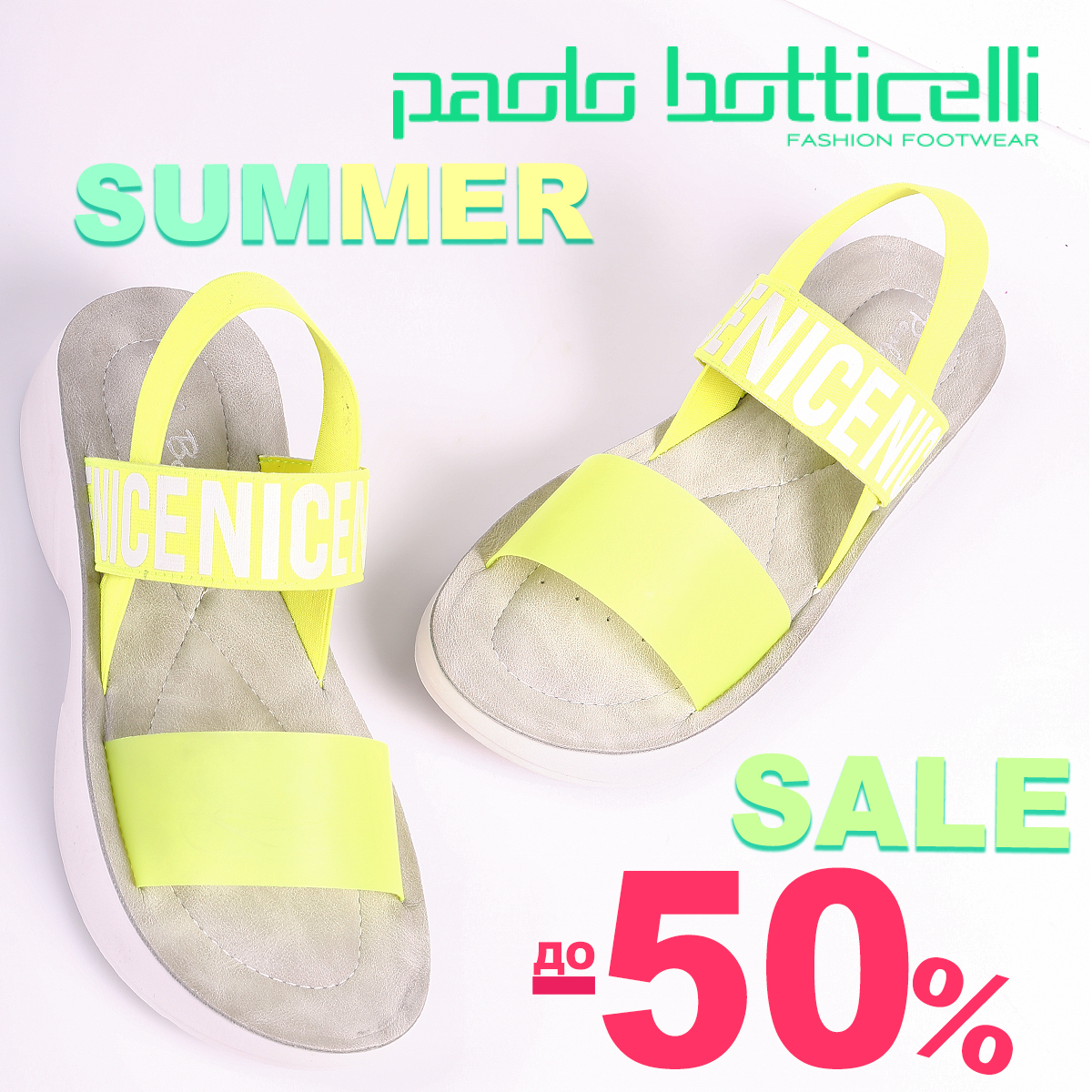 Намаления до – 50% в магазин Paolo Botticelli!