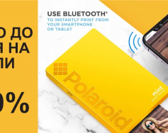 -20% на мобилни фотопринтери Polaroid MINT в магазин iAbalka.eu!