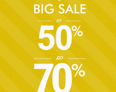 BIG SALE ОТ 50% ДО 70% в KVL by Kenvelo, Lee Cooper и Timeout!