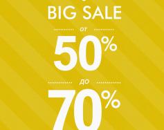 BIG SALE ОТ 50% ДО 70% в KVL by Kenvelo, Lee Cooper и Timeout!
