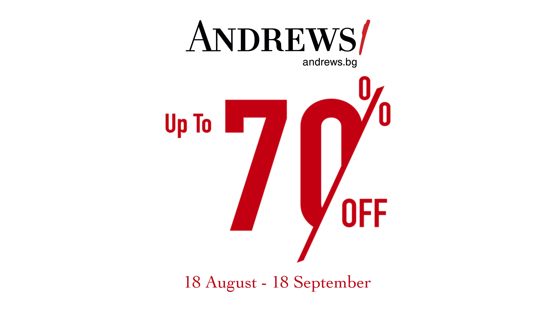 Andrews/ изпраща лятото с финално намаление -70%