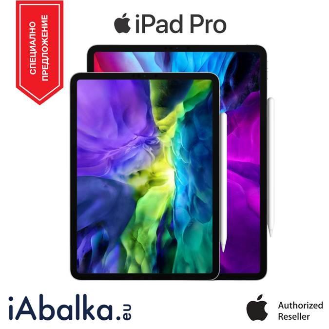 Специални цени в магазин iAbalka!