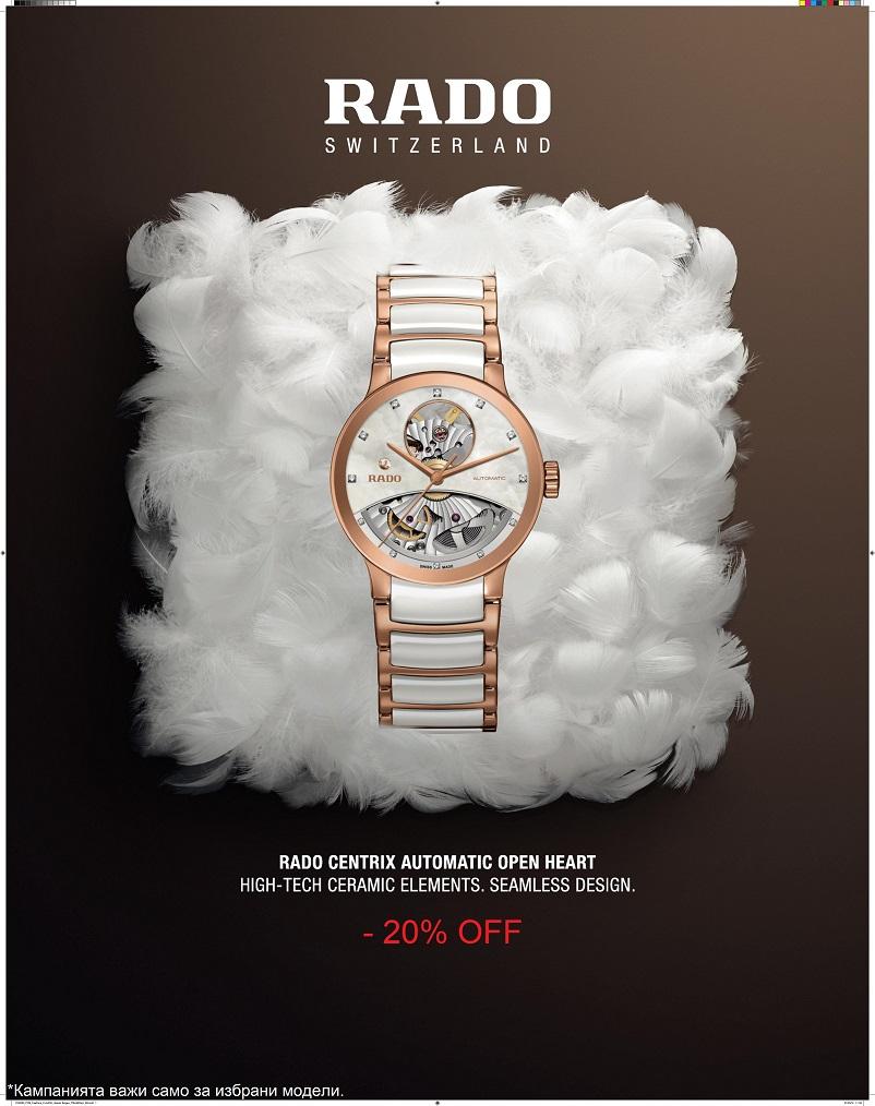 Giulian Watches& Jewellery има специално предложение за вас!
