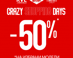 CRAZY SHOPPING DAYS -50%