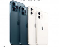Новият iPhone 12