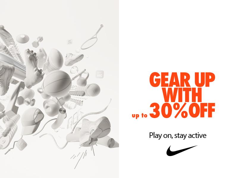 Сезонно намаление в Nike