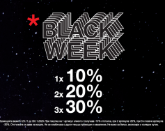 Black week в Celio