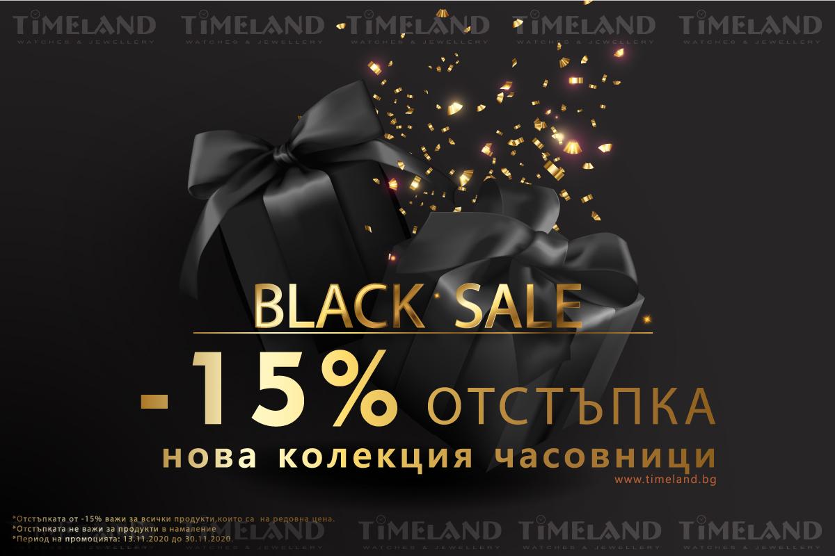 BLACK SALE в магазин TIMELAND