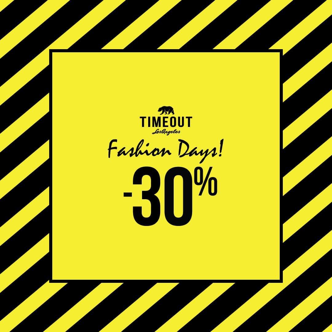 30% намаление на Timeout в магазин Kenvelo
